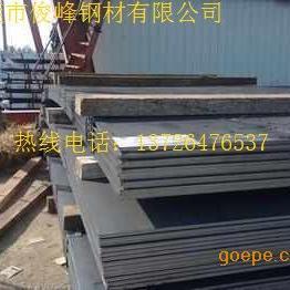 广东供应Q295GNH高耐候热轧钢板