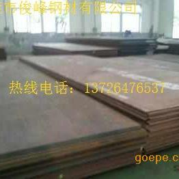 韶关|广东Q345GNH耐候钢钢板