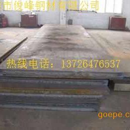 广东批发|Q390GNH耐候钢板