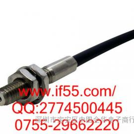 GLX510J 竹中TAKEX 漫反射光纤.耐��200℃