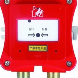 防爆型消防火栓按钮/防爆按钮/非编码开关型按钮