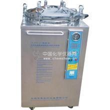 成都立式压力蒸气灭菌锅、成都金牛区通净实验仪器推荐