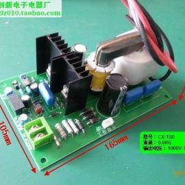 空气净化器高压电源