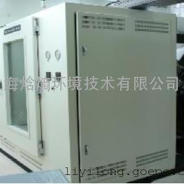 冷水机组性能试验台-上海焓熵环境技术有限公司