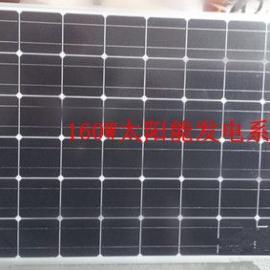 可移动小型太阳能发电系统