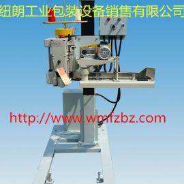 DS-9C 纽朗DS-9C CP4900折边缝包机+立柱