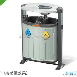 德澜仕质感垃圾桶DS-01