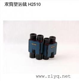 美国爱普瑞双筒望远镜 H2510