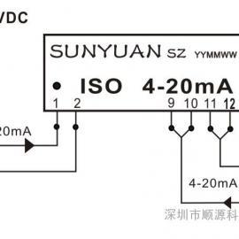 ISO 4-20mA-O I/V转换器