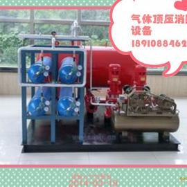 DLC0.7/25-15气体顶压消防给水设备
