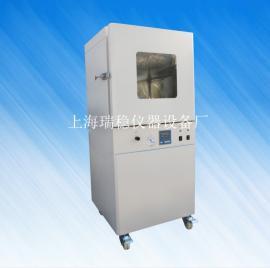 DZF-6033真空干燥箱 电热真空干燥箱 上海烘箱