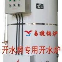 北京选购1吨分舱电饮开水炉【天津青岛武汉杭州重庆宁波温州】