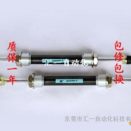 华科宏科HK双头弛缓器ACD2050-1/2/3/N减震器