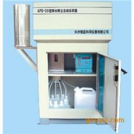 APS-3B 降水降尘自动采样器
