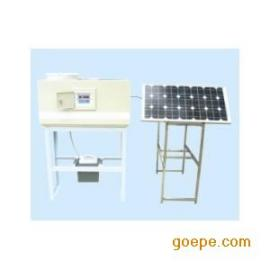 APS-2A太阳能降水降尘自动采样器