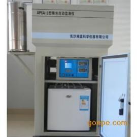 APSA-3 型酸雨自动监测仪 降水降尘自动检测仪