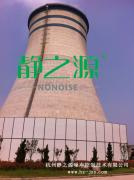 机力通风冷却塔降噪/冷却塔噪声治理/冷却塔噪声处理