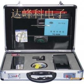 炉温跟踪仪/供应深圳多通路回流焊 波峰焊温度测量分析仪