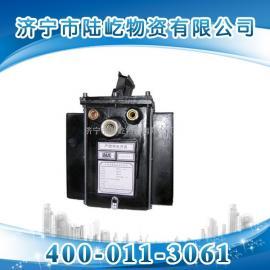 KXY127 矿用隔爆兼本质安全型音箱