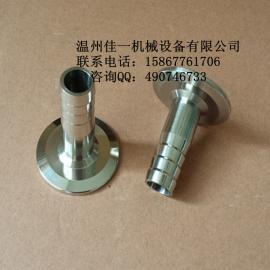 供应卫生级不锈钢快装皮管接头(皮管φ19卡盘50.5MM)