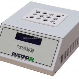 HX-YX-12型恒温消解器
