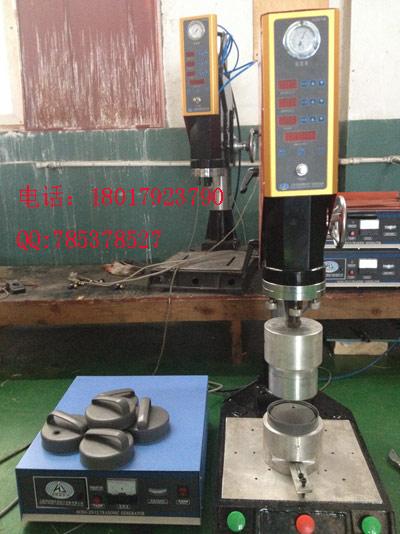饭盒保温盖超声波焊接机,塑焊机