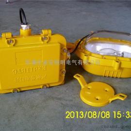 BFC8120内场强光防爆灯 150W防爆金卤灯