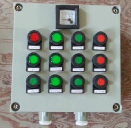 铝合金防爆按钮控制箱