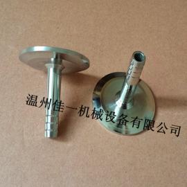 厂家直销10MM不锈钢气管接头(快装连接卡盘50.5MM)