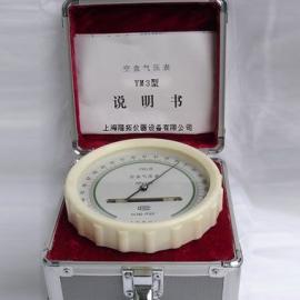 空盒气压表价格,空盒气压计YM3
