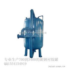 活性炭吸附�^�V器碳�碳�V器