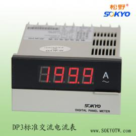 厂家直销电压表,DP3数字电压表,直流电压表