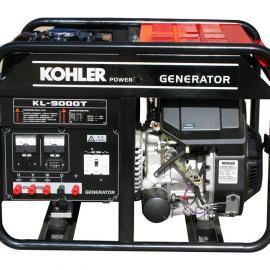 KL3100 科勒发电机 8kw 三相 电启动 厂家