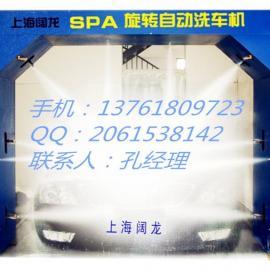 电脑洗车机无接触洗车机518-C