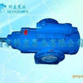 SNH280-46水泥厂磨机润滑三螺杆泵