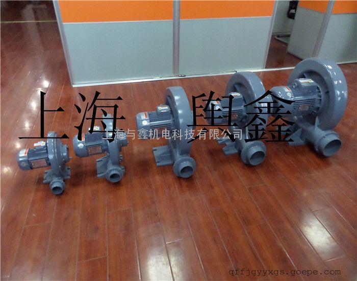 全风CX-125鼓风机-上海与鑫机电科技有限公司