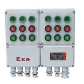 专业生产BXK防爆控制箱 铝合金防爆控制箱