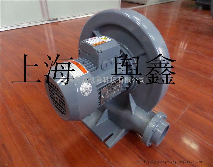 (直销)全风CX-100中压鼓风机