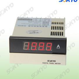 DP3系列带上下限控制交直流电压表交直流电流表