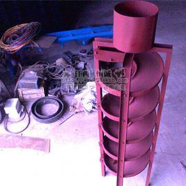 尾矿回收设备〈实验室BLL型玻璃钢螺旋溜槽
