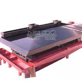 实验室LY型玻璃钢摇床〈重力选矿设备
