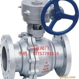 Q341F蜗轮传动不锈钢浮动球阀