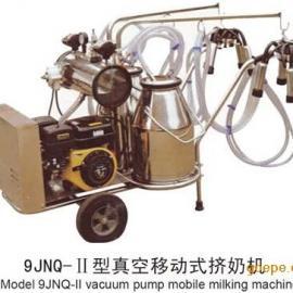 9JNQ-Ⅱ型真空移动式挤奶机