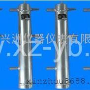 B67H-16系列带补偿式双室平衡容器