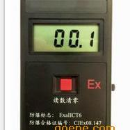 防爆静电测试仪 产品表面电压测试仪