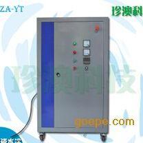 臭氧发生器 生活用水杀菌消毒臭氧机饮用水处理高浓度一体机30G