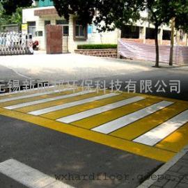 彩色防滑人行道