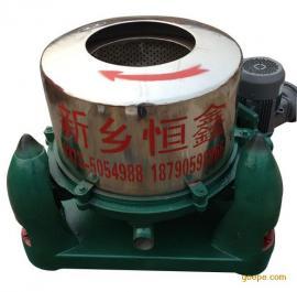 现货供应SS600型三足式离心机 三足脱水机 三足甩干机