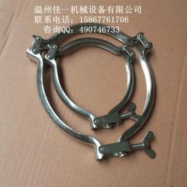 供应不锈钢冲压卡箍、抱箍(规格DN100-卡盘119MM)