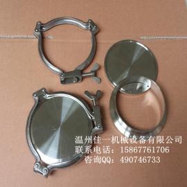 温州厂家直销不锈钢冲压卡箍组件(三节冲压卡箍四件套)